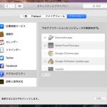 Macのウィンドウを一発整理/整列する方法