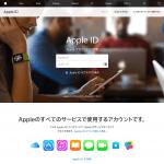 Appleからの領収書のクレジットカード情報が以前のままになっている時の対処方法