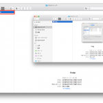 Macでファイルの拡張子を表示/非表示させる方法