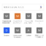 iPhoneのGoogle Chromeの「最近使ったタブ」が同期されない時の対処方法